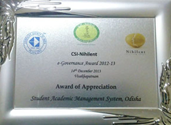 e-governance-award-2012-13